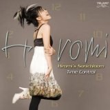 Hiromi's Sonic Bloom: Time Control